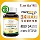 Lovita愛維他 美國專利FloraGLO游離型金盞花葉黃素20mg膠囊 3入組 (小分子) product thumbnail 2