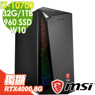 MSI 剪輯繪圖電腦 MAG Infinite 10SA i7-10700/RTX4000 8G/32G/960SSD+1TB/W10/三年保固