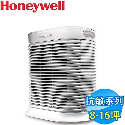 [時時樂限定]美國Honeywell 8-16坪 抗敏系列空氣清淨機 HPA-200APTW