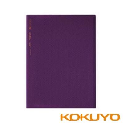 KOKUYO ME 資料夾(反折式)-紫