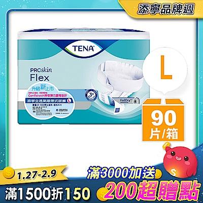 添寧全透氣環帶式尿褲L(30片 X 3包/箱)