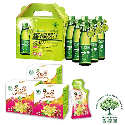 【香檬園】台灣原生種有機香檬原汁6入+香檬3比8水噹噹x3盒