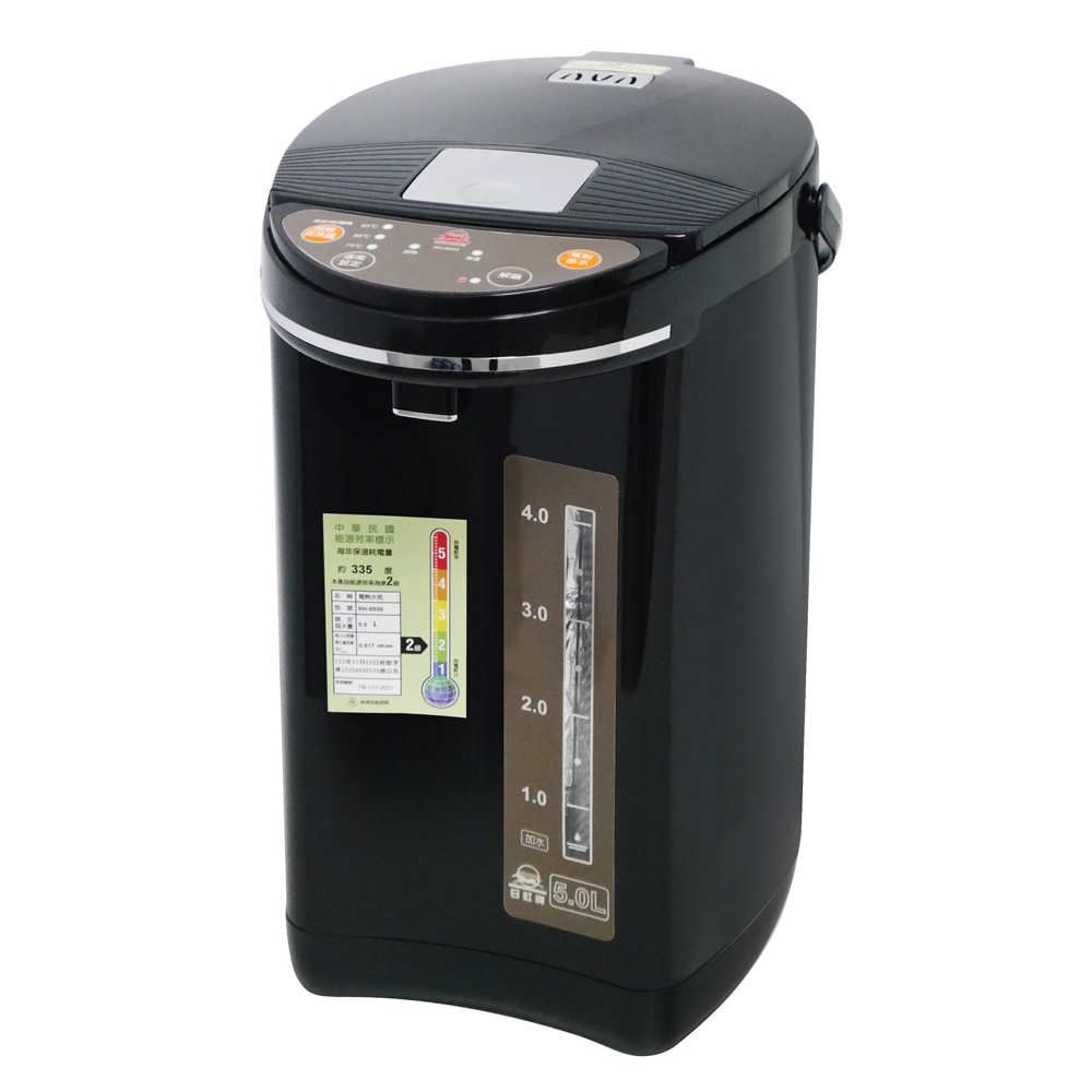 日虹牌5L三段定溫電熱水瓶 RH-8550