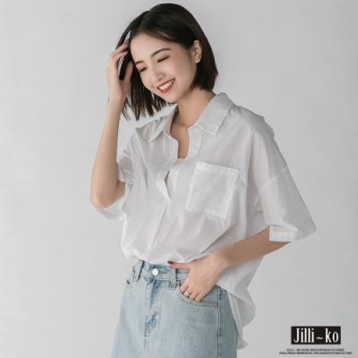JILLI-KO 內襯領棉料寬鬆襯衫- 白色