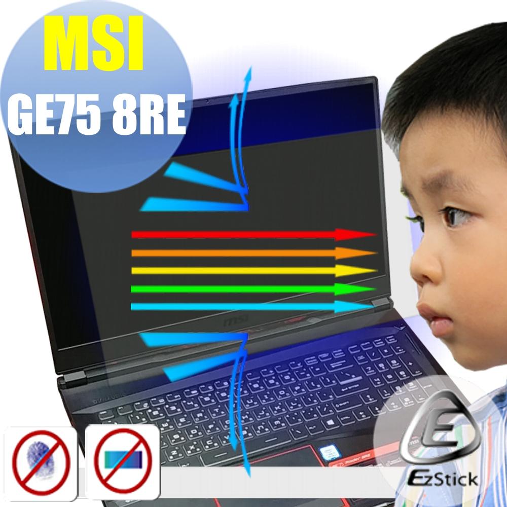 EZstick MSI GE75 8RE 防藍光螢幕貼