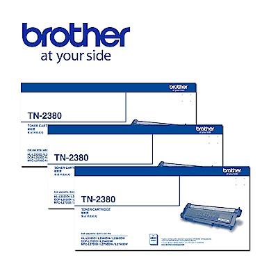 ★3入超值組★Brother TN-2380 原廠高容量黑色碳粉匣