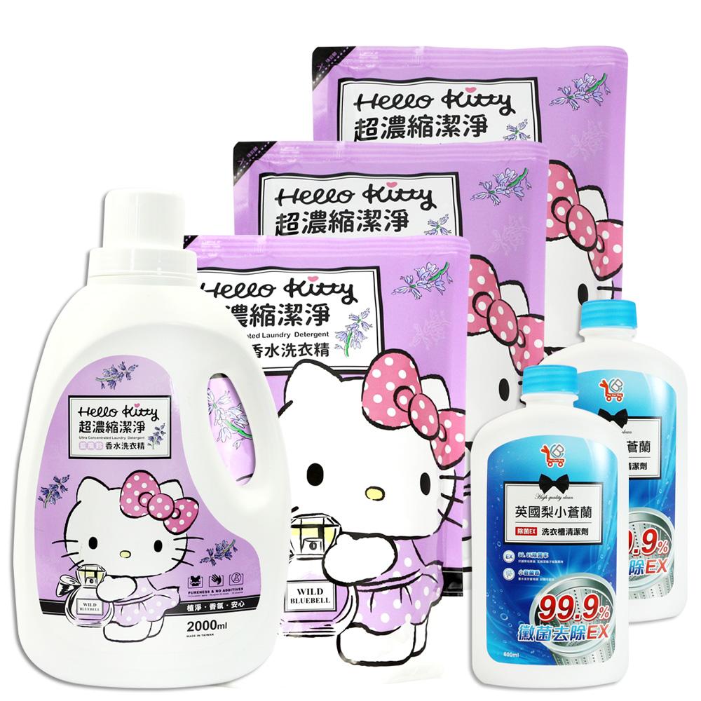 Hello Kitty 藍風鈴 2L 香水洗衣精1瓶 + 1.8L補充包3包