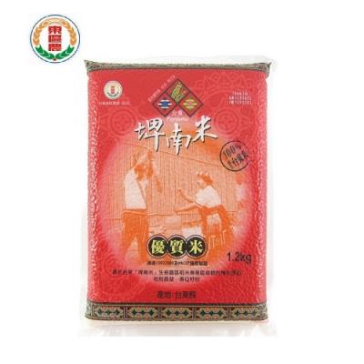 【台東地區農會 】埤南米-優質米(1.2kg)