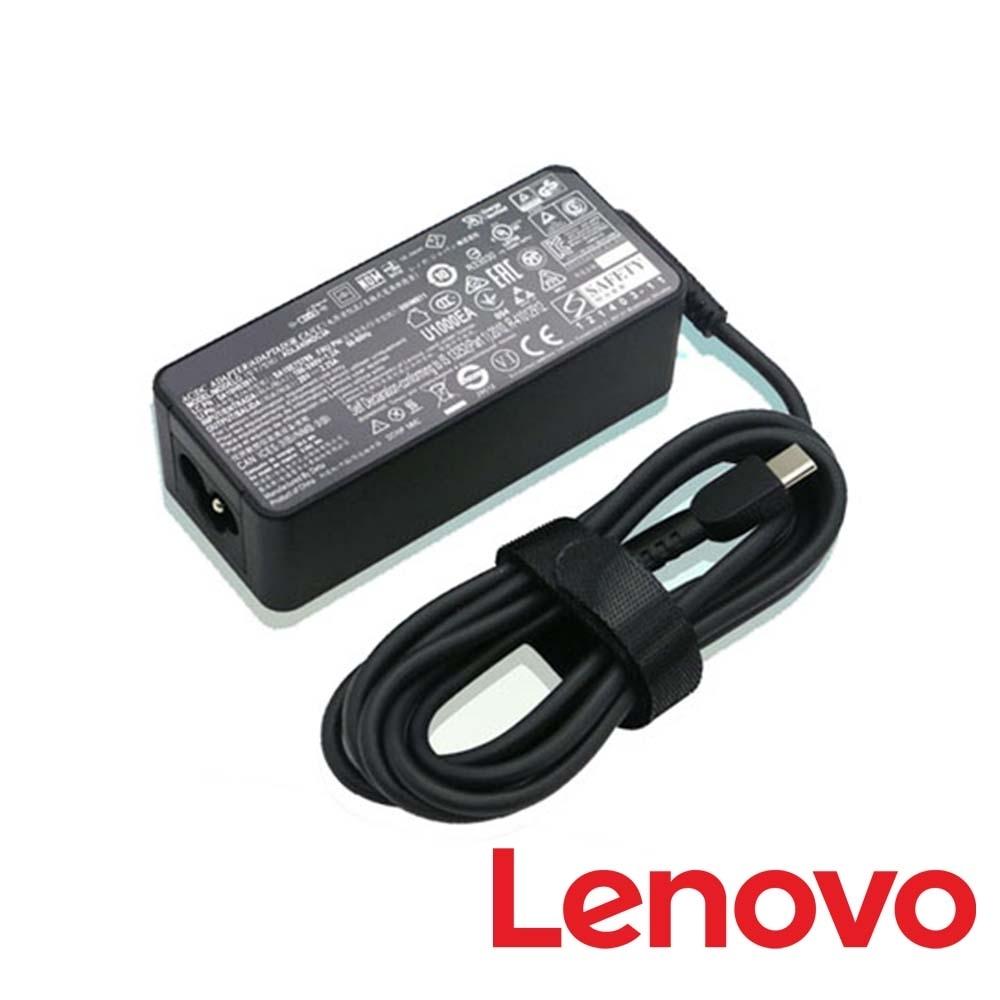 Lenovo 65W USB Type-C 介面變壓器(4X20M26282)