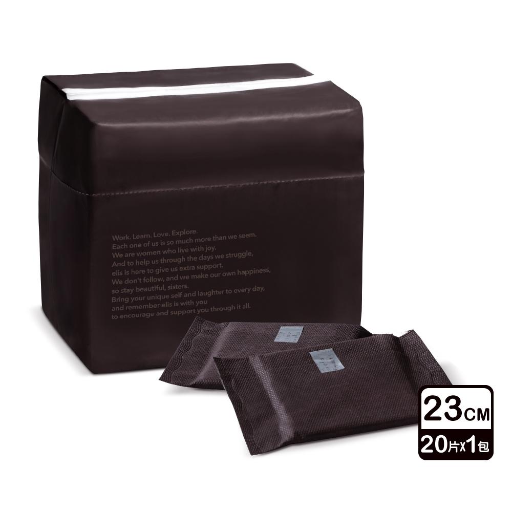 日本大王elis愛麗思清爽零感日用超薄衛生棉(23cm) 20片/包-簡約時尚限定版