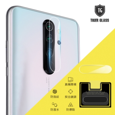 T.G MI 紅米 Note 8 Pro 鏡頭鋼化玻璃保護貼 鏡頭貼 保護貼 鏡頭鋼化膜