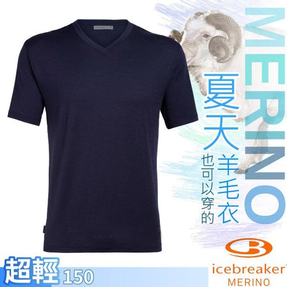 Icebreaker 男款 Ravyn 美麗諾羊毛 V領短袖上衣_深藍