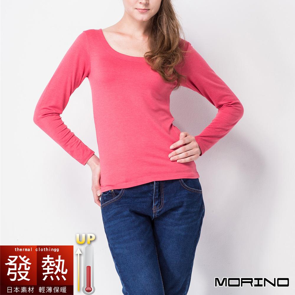 發熱衣 發熱長袖U領衫(女) 粉紅色 MORINO
