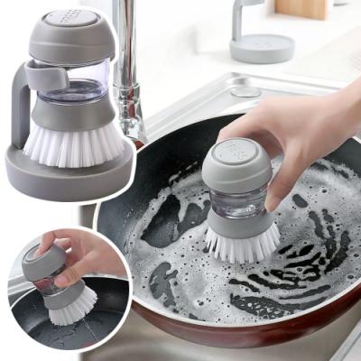 EZlife立式按壓洗潔液洗碗鍋刷