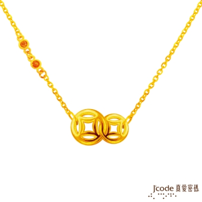 J code真愛密碼金飾 發財古錢黃金項鍊-立體硬金款