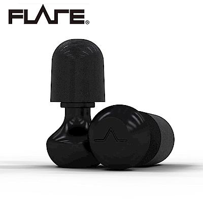 Flare Isolate 2 系列鋁製專業級英國防躁耳塞 BLK 黑色款