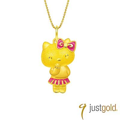 鎮金店Just Gold Pinkholic粉紅派對純金系列 黃金墜子-Kitty