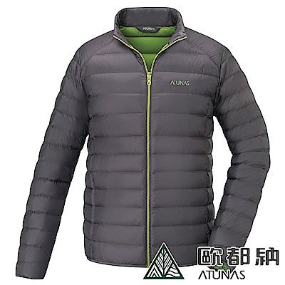 【ATUNAS 歐都納】男款休閒輕量快乾潑水羽絨保暖外套A-G1847M深灰