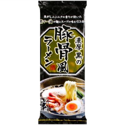 山本製粉 濃厚豚骨風味黑拉麵 (240g)