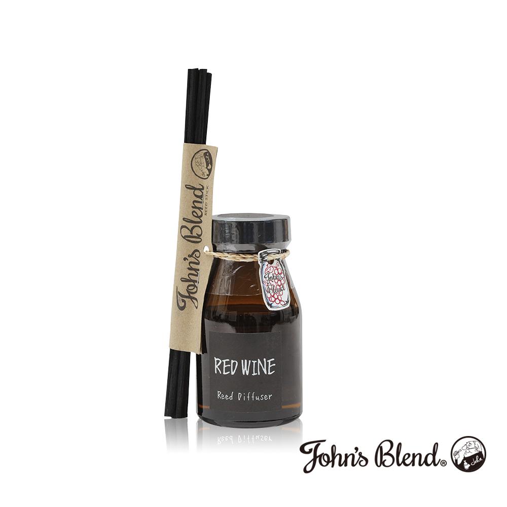 John's Blend 室內香氛擴香瓶(香甜紅酒/麝香茉莉)