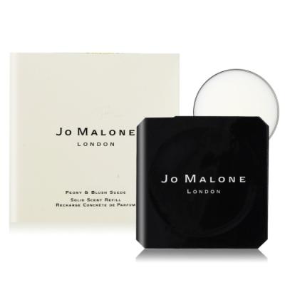 Jo Malone 牡丹與胭紅麂絨香膏2.5g