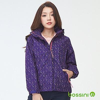 bossini女裝-多功能百搭外套01深紫