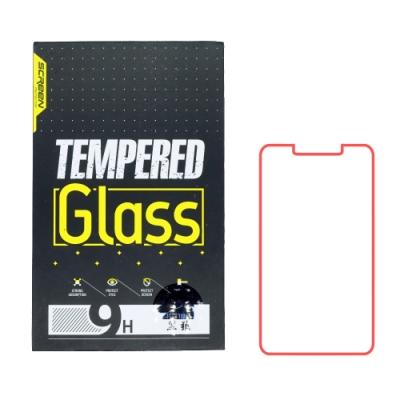 黑狼 紅米Note5 玻璃保護貼超值2入組