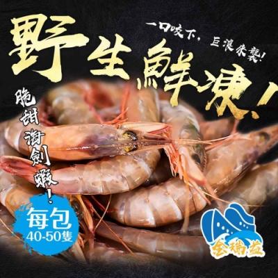 金瑞益 野生急凍蝦味濃脆甜海劍蝦 3入組