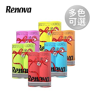 Renova葡萄牙天然彩色捲筒衛生紙(6入/組)-多款任選《滿800出貨》