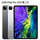 展示拆封機 9成新 2020 iPad Pro 11吋 第二代 WiFi 128G 銀色 MY252TA/A 原廠保 product thumbnail 1