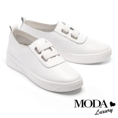 休閒鞋 MODA Luxury 別致質感璀璨白鑽鬆緊雙繫帶厚底休閒鞋-白