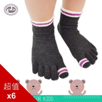 貝柔舒服棉兒童五趾襪_精典條紋(6雙組)