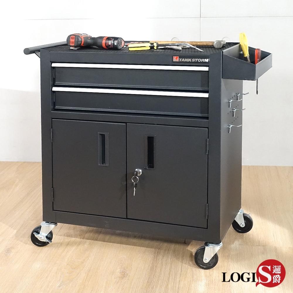 LOGIS 大號專業重型工具車 文件櫃 工具箱 刀具車 多功能推車 汽修零件車 五金工具推車