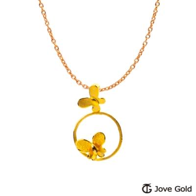 Jove Gold 漾金飾 蝶之舞曲黃金墜子 送項鍊