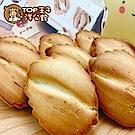 TOP王子 羅小宋牛奶一口酥(約8入)