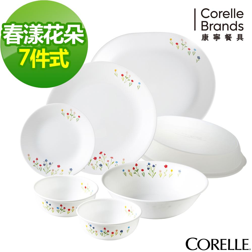 CORELLE康寧 春漾花朵7件式餐盤組(701)