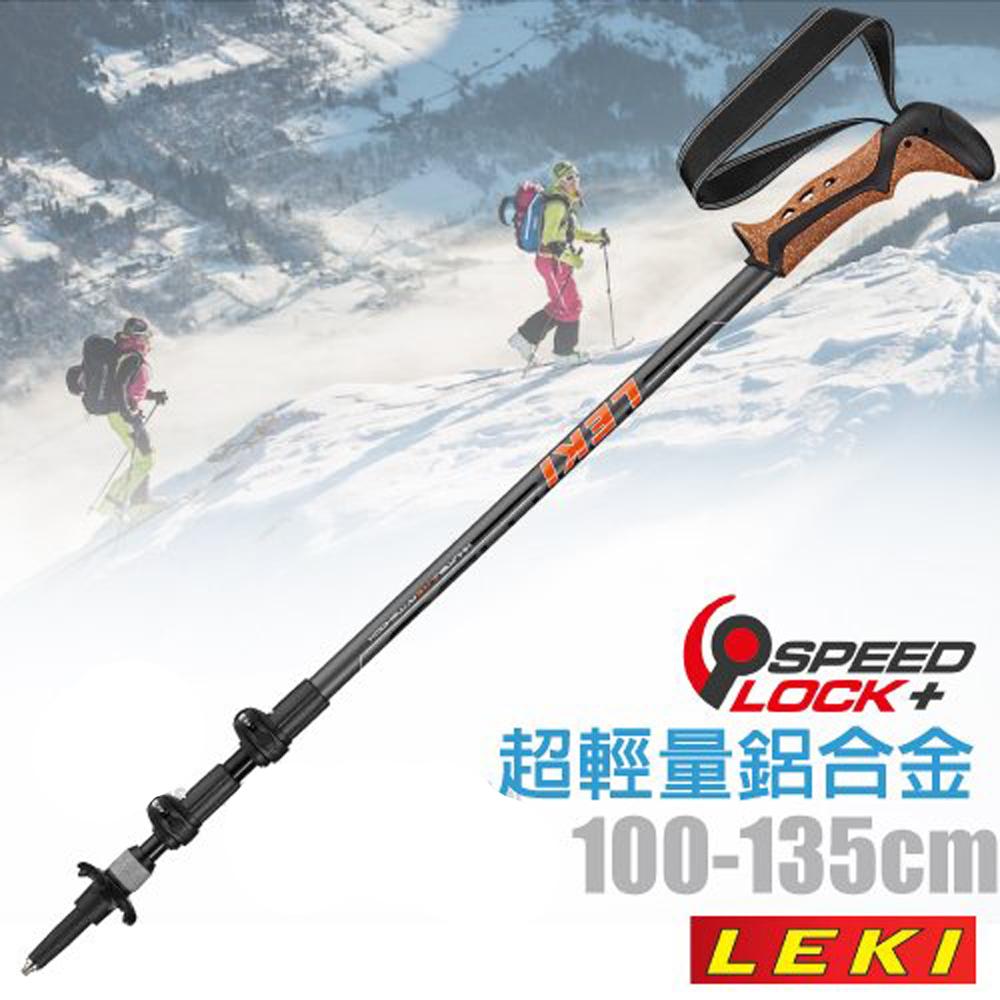 德國 LEKI Khumbu Lite AS 超輕鋁合金軟木橡膠握把登山杖(有避震)