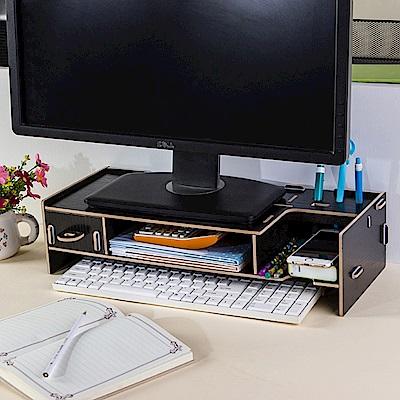 半島良品 多功能DIY木質電腦螢幕架 小抽-黑色