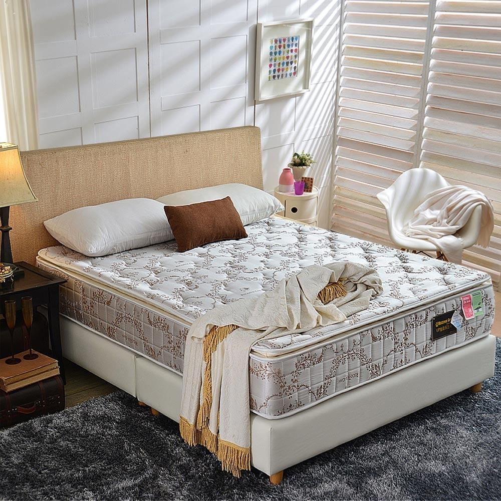 雙人加大6尺真三線-涼感透氣+乳膠抗菌-護腰型蜂巢獨立筒床墊正反可睡