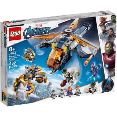樂高LEGO 超級英雄系列 - LT76144 Avengers Hulk Helicop