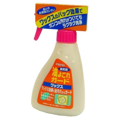 日本製廚房牆壁及周邊設備/家電/美耐板防油防污保護乳蠟250ml