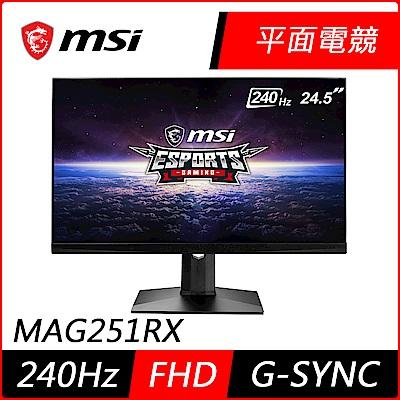 時時樂 MSI微星 Optix MAG251RX 25型IPS電競螢幕 支援G-Sync 240Hz