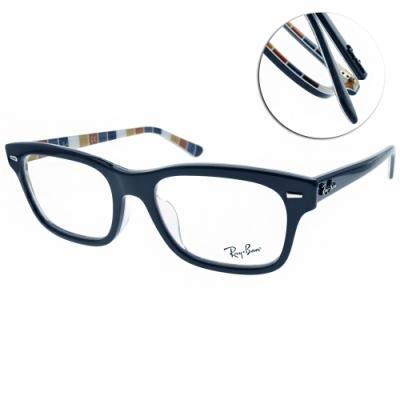 RAY BAN光學眼鏡 BURBANK 方框款 /藍 # RB5383F 8091-54mm