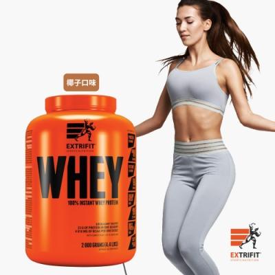 【捷克EXTRIFIT】WHEY 100%即食乳清蛋白粉-椰子口味(2kg)