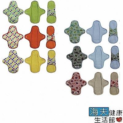 海夫 蕾莎 護墊 輕失禁漏尿墊 顏色隨機 單個入(45c.c)RS-260