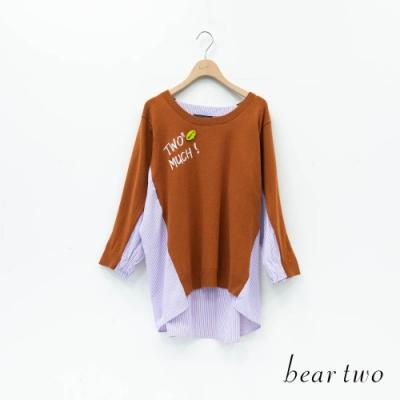 bear two-異材質拼接下襬切口上衣-卡其