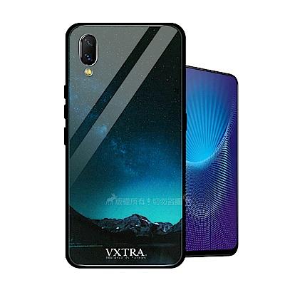 VXTRA vivo NEX 玻璃鏡面防滑全包保護殼(挪威星空)