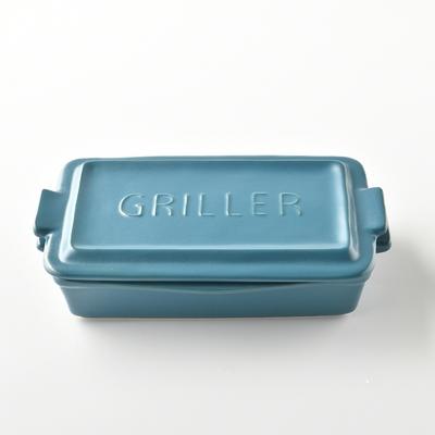 日本Meister Hand TOOLS 迷你方形烤盤 (附蓋) 土耳其藍