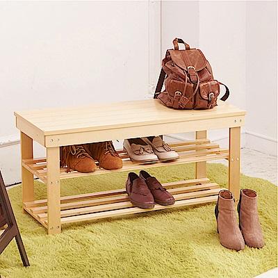 澄境 低甲醛90公分加寬整片式橫條穿鞋椅(90x30x43.5公分)-DIY