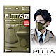 日本PITTA MASK 高密合可水洗口罩-卡其綠(3片/包) product thumbnail 1